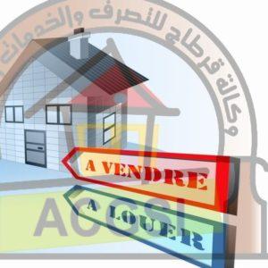 Agence Carthage Monastir