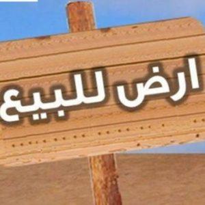 Terrain à Mellita Djerba proche de l'aéroport