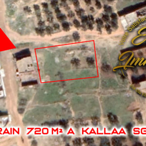 Terrain à Kalaa SGHIRA