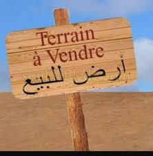 Terrain 615 m² premier position à la route de Gabes Medenine
