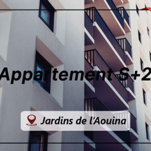 Appartement S+2 aux Jardins de l'Aouina