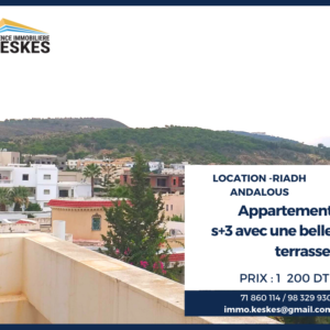 APPARTEMENT HAUT STANDING RIADH ANDALOUSE