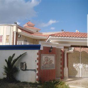 Villa Damas