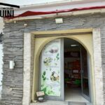 Photo-5 : Local Commercial à Hammamet