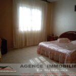 Photo-4 : Appartement meublé à Sidi Salem Bizerte