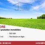 Photo-1 : Terrain 3706 m² à sidi Hassine pour promoteur
