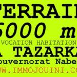 Photo-1 : Terrain 6000 m² à Tazarka Nabeul