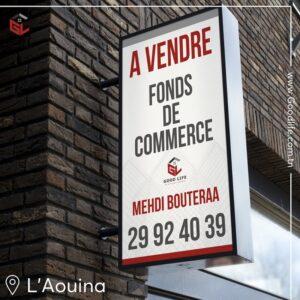 Fonds de commerce de 550 m² à L'Aouina