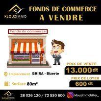 Fonds tout Commerce à Bhira Bizerte