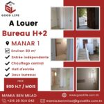 A Louer Bureau H+2 à EL Manar 1