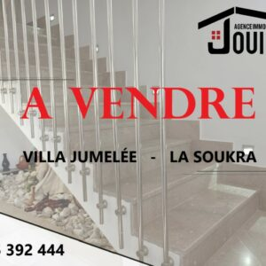 Villa Jumelée à La Soukra